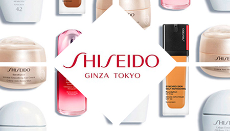 SHISEIDO COMPRA ONLINE